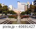 新宿公園 公園 新宿公園プロムナードの写真 40691427