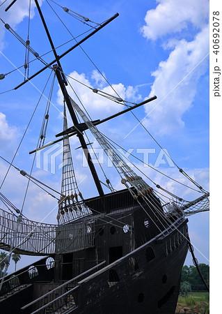 海賊船の遊具(赤穂海浜公園) 40692078