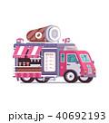 貨車 食 料理のイラスト 40692193