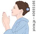 手を合わせる浴衣の女性 水色 40693166