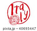 italy 筆文字 真実の口のイラスト 40693447
