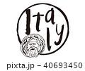 italy 筆文字 真実の口のイラスト 40693450