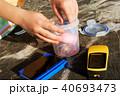 Geocaching concept 40693473