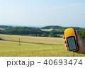 Geocaching concept 40693474
