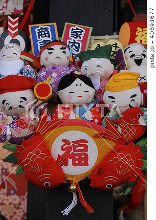 七福神のマスコット人形(真正面) 40693677