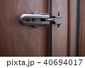 施錠 (かぎ カギ 玄関ホール 出入口 一軒家 一戸建て マンション 扉 セキュリティ 安全) 40694017