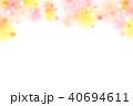 星 星柄 星模様のイラスト 40694611