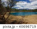 風景 五色沼 沼の写真 40696719