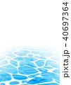 水紋 海 背景素材のイラスト 40697364