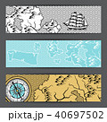 地図 海 海原のイラスト 40697502