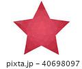 星 40698097