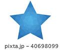 星 40698099