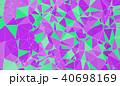U77E6FEAS.eps 40698169