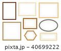 フレーム 木目 額縁のイラスト 40699222