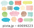 セット カラフル フレームのイラスト 40699223