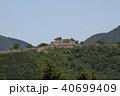 天空の城竹田城 40699409
