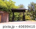 天空の城竹田城 40699410