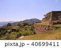 天空の城竹田城 40699411