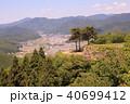 天空の城竹田城 40699412