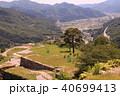 天空の城竹田城 40699413