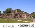 天空の城竹田城 40699415