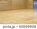体育館 40699908