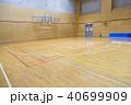 体育館 40699909