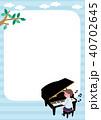 こども ピアノ発表会 ポスター イラスト 40702645