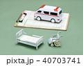 緊急医療 40703741