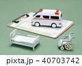 緊急医療 40703742