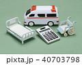 医療の模型 40703798