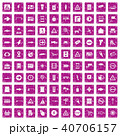40706157
