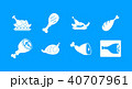 アイコン セット 組み合わせのイラスト 40707961