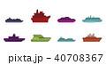 クルーザー 巡洋艦 アイコンのイラスト 40708367