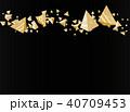 ピラミッド 背景 金のイラスト 40709453