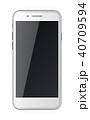 フォン 電話 スペースのイラスト 40709594