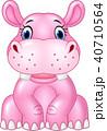 動物 マンガ 漫画のイラスト 40710564