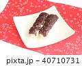 串団子 40710731