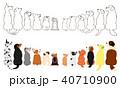 横向きに見上げるたくさんの犬のボーダーセット2 40710900
