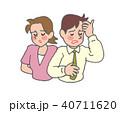 女性 白バック 吐き気のイラスト 40711620