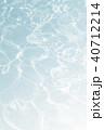水面。 40712214