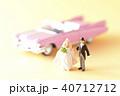新郎新婦 新婚旅行 ハネムーンの写真 40712712