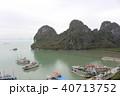 世界遺産、ハロン湾 ベトナム 40713752
