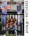 英国大使館のエンブレム 40714303