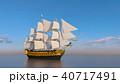 帆船 40717491