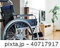 在宅介護 車椅子 リビングの写真 40717917