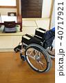 在宅介護 車椅子 和室の写真 40717921