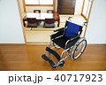 在宅介護 車椅子 和室の写真 40717923
