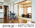 在宅介護 車椅子 和室の写真 40717925