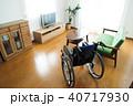 在宅介護 車椅子 リビングの写真 40717930
